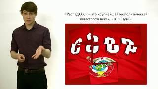 История: образование СССР
