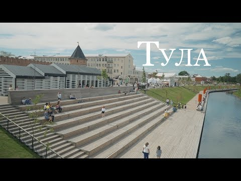Москва -Тула | Диво России 2019 | Пряники | Туда и обратно