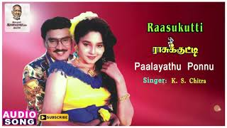 K S Chitra Hit Songs | Palayathu Ponnu Song | Raasukutti Movie | Ilayaraja | Bhagyaraj | Aishwarya