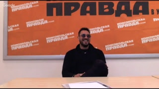 Киев днем и ночью (Эпифанио)-онлайн-конференция