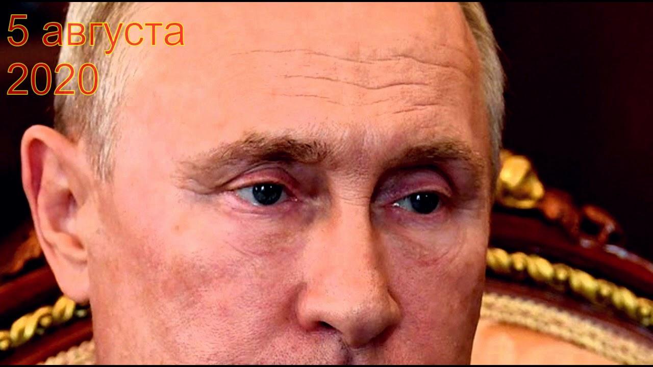 сиреневые веки Путина и неизбежный балет