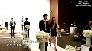 무한도전 웨딩싱어즈에서 난리가 난 뮤지컬 결혼식 이벤트 겨울왕국 OST 사랑은 열린 문