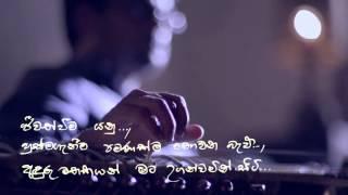 Laa Sanda Aye   Samitha Mudunkotuwa New Sinhala Songs 2013)