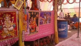 Rajendra chetany bhagvat  gram tisah ( mainpuri)  m 9758138583