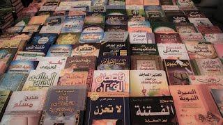 تحميل كتب عربية  مجاناً أسهل طريقة أقل من دقيقة  download arabic pdf books for free