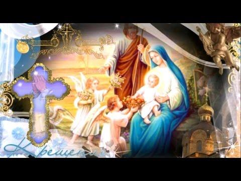 Молитвы в день Крещения Господня Молитва на Крещение 19