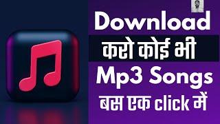 Best Website For Download Mp3 Songs   Useful Website
