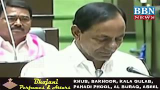 KCR Takes Oath As MLA In Telangana Assembly || MLAs Swearing in Ceremony | BBN NEWS