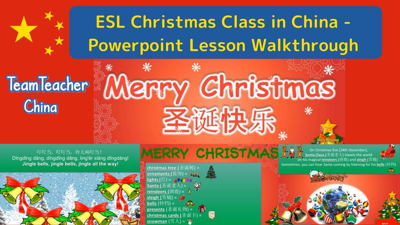 esl christmas class in china powerpoint lesson walkthrough youtube