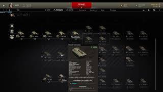 Armored Warfare Проект Армата СМОТРИМ ПТС ОБНОВЛЕНИЕ 0 22