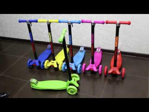 Видео обзор трехколесного самоката Slider SS 2 N