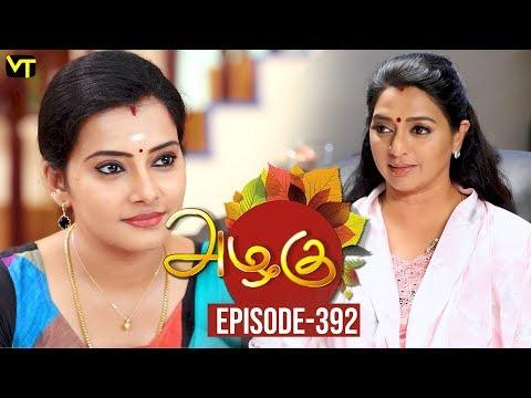 Azhagu - Tamil Serial | அழகு | Episode 392 | Sun TV Serials | 06 March 2019 | Revathy | VisionTime