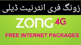 Zong Free  Internet Daily Unlimited 2020 tricks | how to get zong free internet on zong sim zong.pk