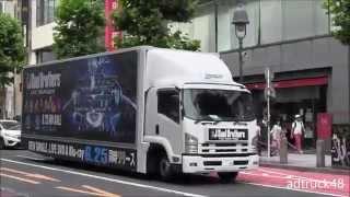 渋谷を走行する、三代目 J Soul Brothers from EXILE TRIBE 2014年6月25...