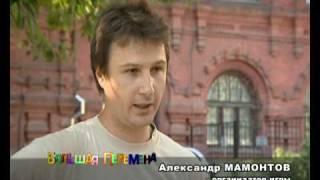Наша мафия в передаче «Большая перемена» на ВКТ.avi