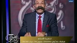 د. حسن أبو العينين يطالب عالهواء بـ إيقاف بطاقة الرقم القومي إذا كانت البيانات خاطئة لهذة الأسباب