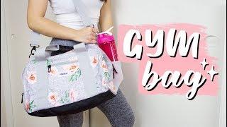 What\'s In My Gym Bag | Gym Essentials