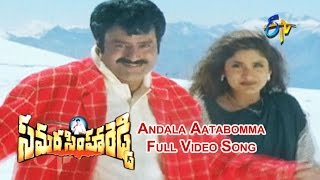vuclip Andala Aatabomma Full Video Song | Samarasimha Reddy | Balakrishna | Simran | ETV Cinema