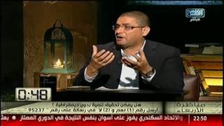 محمد أبو حامد: هناك دول حققت تنمية عالية رغم إفتقارها للحكم الديمقراطى