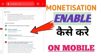 How to monetize youtube channel on mobile/ In Hindi/ Wields tech
