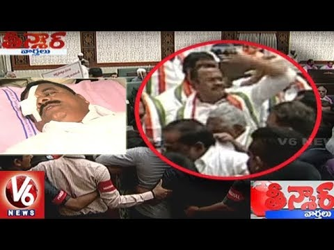 Komatireddy Venkat Reddy Darts Headphone In TS Assembly, Injures Swamy Goud | Teenmaar News