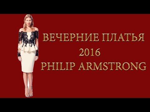 Коллекция «Платья и в пир, и в мир»из YouTube · Длительность: 51 с