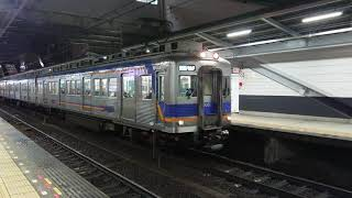 南海高野線 堺東駅6000系(6007+6909編成) なんば行 発車