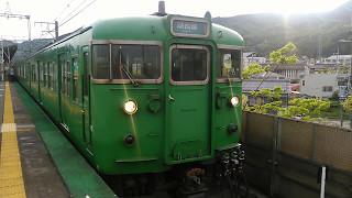 JR湖西線 唐崎駅1番ホームに113系普通列車が到着