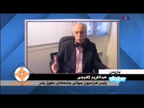 Iran Lawyers Society, کانون وکيلان ايران, Abdulkarim Lahiji, عبدالکريم لاهيجي