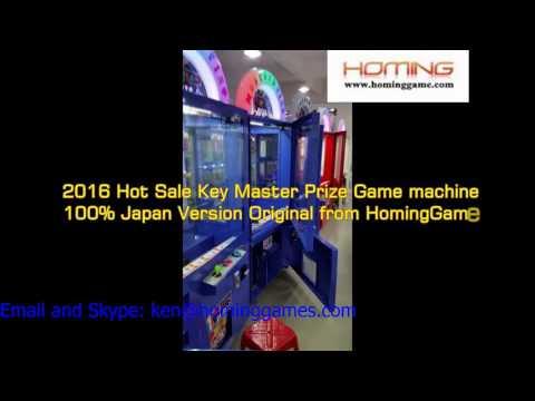 2017 No. 1 Profit Margin in Shopping Malls key master game (ken@hominggames.com)
