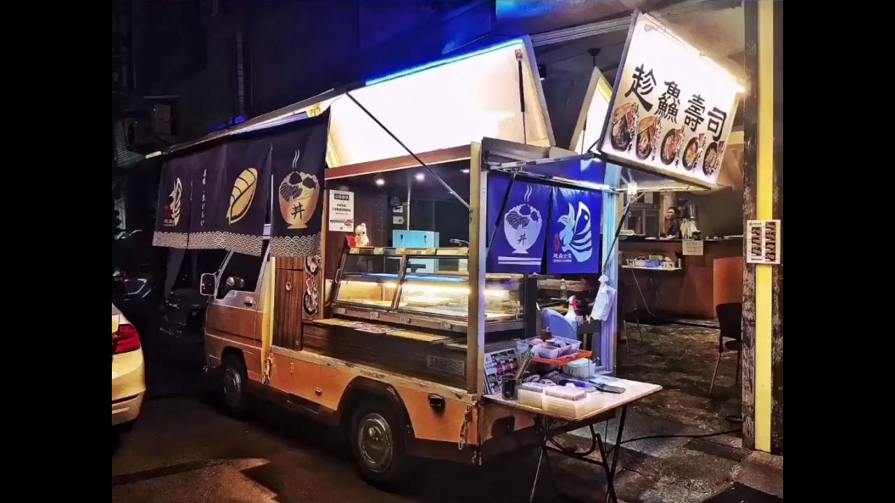 【高雄美食-趁鱻壽司餐車】壽司新體驗-平價壽司/餐車點餐/外帶方便 - YouTube