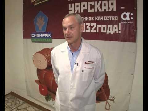 Кедровую шишку получила продукция Уярского мясокомбината