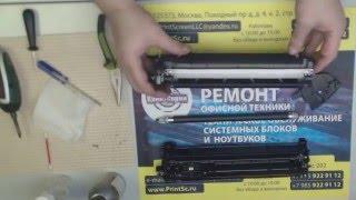 видео Заправка картриджа HP 26A/Х LaserJet черный (CF226A/Х)