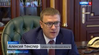Отопление в детских садах, школах и больницах Челябинской области должны дать в ближайшие дни
