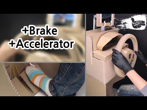 How to make brakes and accelerator pedals in cardboard