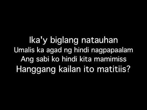 Tagpuan | Halik | Huling Sayaw by Kamikazee