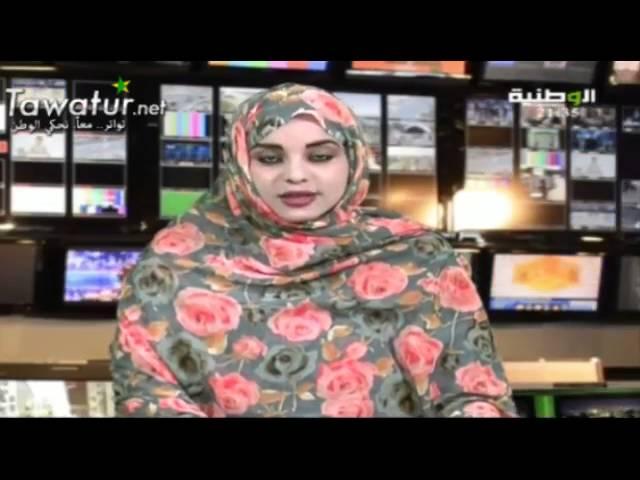 JTF du 27-02-2016 - Anissa Tahar - El-Wataniya