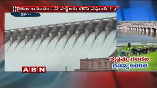 Srisailam dam gets heavy water inflow from Karnataka | Special Focus