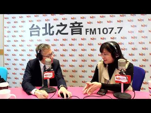 20191205《羅友志嗆新聞》專訪 韓國瑜競選團隊國政論述發言人 黃曼昕
