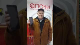 видео планшеты пермь