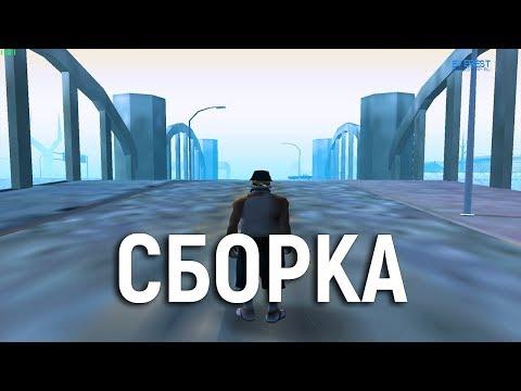 Видео Казино промокод на активацию бонуса