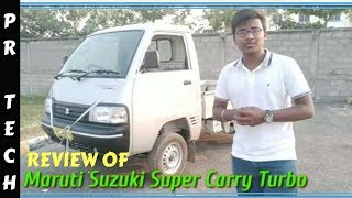 Review of Maruti Suzuki Super Carry Turbo 2018 Features & specifications  PR Tech