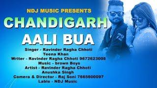 Chandigarh Aali Bua # Ravinder Ragha Chhoti # Anushka # Teena # Latest Haryanvi Song 2017 # NDJMusic