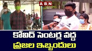 Public Facing Problems at Covid testing Centres | Kondapur area hospital | ABN
