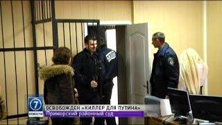 Адама Осмаева освободили в зале суда
