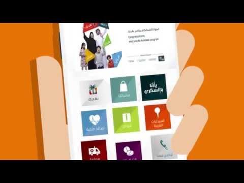 Nahdi - Apps on Google Play