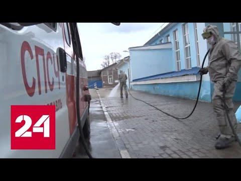 В Ярославле усилены меры против коронавируса - Россия 24