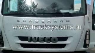 Отключение мочевины AdBlue на Ивеко ЕвроКарго. Removal disable delete AdBlue SCR Urea Iveco trucks.(http://trucksystems.ru/index.php/otklyuchenie-mocheviny/marki-avtomobilej/iveco Безопасное отключение мочевины AdBlue на грузовиках Ивеко ЕвроКар..., 2015-09-03T12:37:38.000Z)