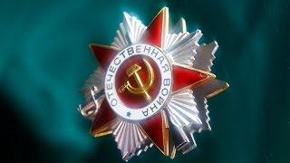 #1.  Хроники Великой Отечественной войны.  Пролог.