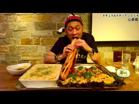 【大食い】お店から挑戦状を貰ったので大阪に行ってチャレンジしてきた‼️【MAX鈴木】【マックス鈴木】【Max Suzuki】